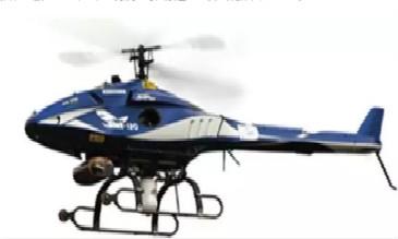 无人机遥感气体监测