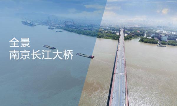 无人机航拍全景长江大桥