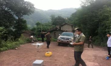 墨江发生地震 无人机测绘应急航拍