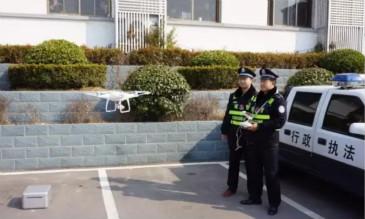 城管无人机执法中队成立