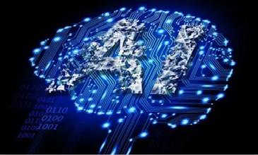 人工智能无人机