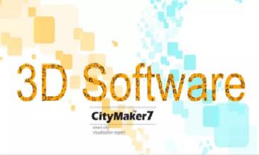 3D建模软件