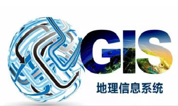 GIS技术城市档案管理