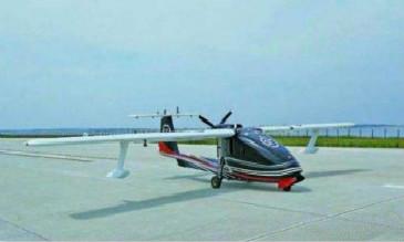 国内首个无人机试飞基地