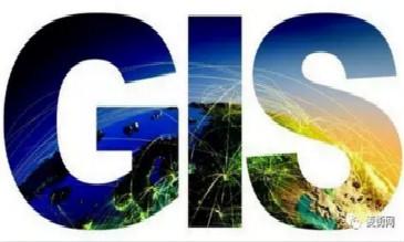 GIS的应用功能及GIS的应用领域