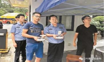 广东深圳:让无人机警务应用与社会面管控全面发展,服务民生