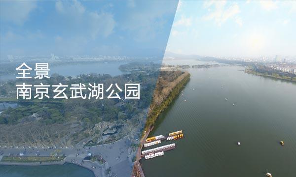 无人机航拍玄武湖全景