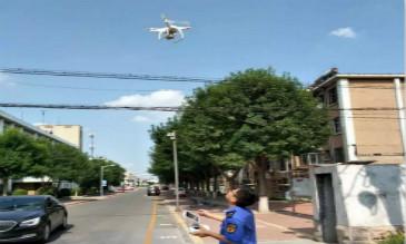 街道启用无人机巡...