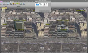 倾斜摄影和三维GIS应用