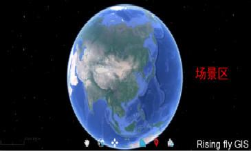 三维地理信息系统功能及应用
