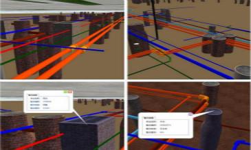 二三维一体化数字虚拟校园