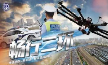 无人机协助交通管理执法