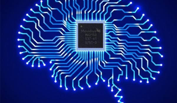 无人机芯片技术