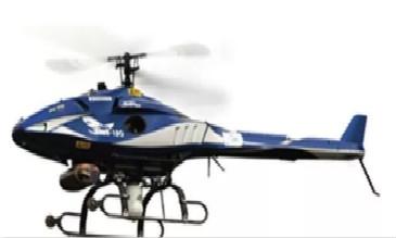 无人机遥感化工污染气体监测