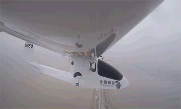 无人机倾斜摄影在滑坡上面的应用